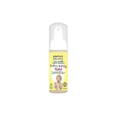 Bentley Organic Mutter & Baby Hand Sanitizer